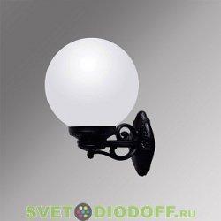 Уличный настенный светильник Fumagalli Bisso/GLOBE 250 черный, матовый (вверх/вниз)