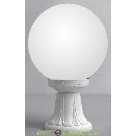Светильник садовый на подставке MIKROLOT/GLOBE 250 белый, матовый - Светодиодофф.ру
