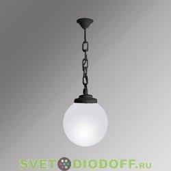 Уличный подвесной светильник Шар Fumagalli Sichem/GLOBE 250 черный, матовый