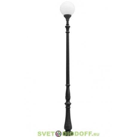 Столб фонарный уличный Fumagalli TABOR Ofir/Globe 400 черный, плафон шар молочный 3.3м