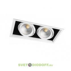 Светодиодный светильник поворотный AL212 карданный 2x30W 4000K 35 градусов ,белый