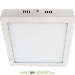 Светильник накладной светодиодный даунлайт 18W 4200K 4K квадрат 220x220x32 матовый