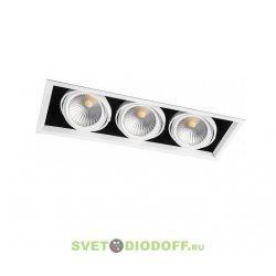 Светодиодный светильник поворотный AL213 карданный 3x30W 4000K 35 градусов ,белый