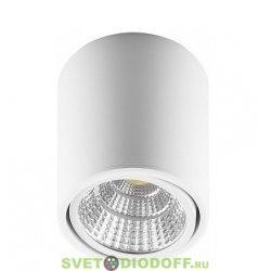 Светильник накладной светодиодный, спот поворотный AL516, 15W, (белый), 230V, 1200Lm, IP20, угол рассеивания 30°, цвет белый