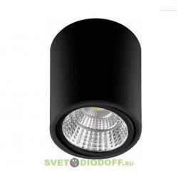 Светильник накладной светодиодный, спот поворотный AL516, 15W, (белый), 230V, 1200Lm, IP20, угол рассеивания 30°, цвет черный