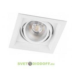 Светодиодный светильник AL201 карданный 1x20W 4000K 35 градусов ,белый, 1800Lm, IP20, 175*175*80 мм