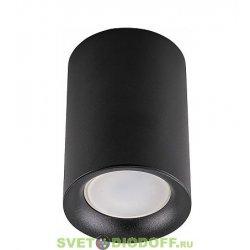 Светильник накладной под лампу, спот ML174, GU10 35W, 220V, IP20, цвет белый, корпус металл, 70*70*100