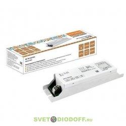 Электронный пускорегулирующий аппарат EB-T8-236-EA3