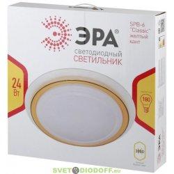 """Светильник светодиодный SPB-6 24Вт, 3000К, 1920 Лм, """"Classic"""" желтый кант"""