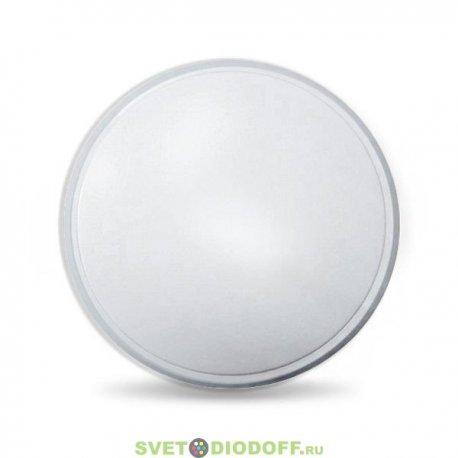 Светильник светодиодный СПБ-3 35Вт 2800лм IP40 380мм белый