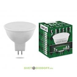 Лампа светодиодная SBMR1607 7W 2700K 230V GU5.3 MR16 теплый