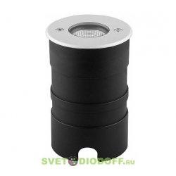 Светодиодный светильник тротуарный (грунтовый) Lux 8.3W 3000K 230V IP67