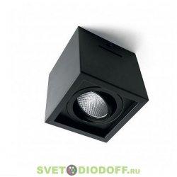 Светильник накладной светодиодный , спот поворотный AL522, 7W, (белый), 230V, 630Lm, IP20, угол 35°, черный