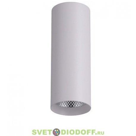 Светильник накладной светодиодный, спотAL530, 15W, (белый), 230V, 1350Lm, IP20, угол 35°, белый