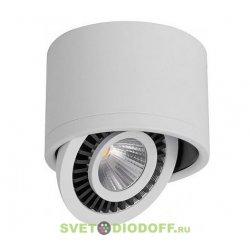 Светильник накладной светодиодный, спот поворотный AL523, 15W, 230V, 1350Lm, IP20, угол 24°, белый