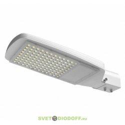 Уличный светодиодный светильник STL-120W02 IP65, 6000 К,алюминий, линза 12000Лм