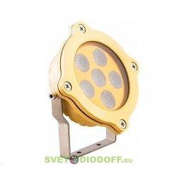 Светодиодный светильник подводный для фонтанов LL-873 Lux 7.7W RGB 12V IP68