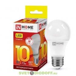 Лампа светодиодная LED-A60-VC 10Вт 230В Е27 3000К 900Лм IN HOME