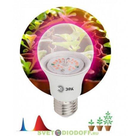 Лампа для роста растений ФИТО красно-синего спектра FITO-14W-RB-E27-K