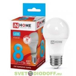 Лампа светодиодная LED-A60-VC 8Вт 230В Е27 3000К 720Лм IN HOME