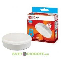 Лампа светодиодная LED-GX53-VC 8Вт 230В 3000К 640Лм IN HOME