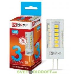 Лампа светодиодная LED-JC-VC 3Вт 12В G4 4000К 270Лм IN HOME