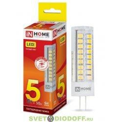 Лампа светодиодная LED-JC-VC 5Вт 12В G4 3000К 450Лм IN HOME