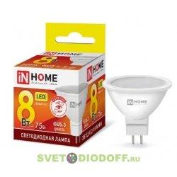 Лампа светодиодная LED-JCDR-VC 8Вт 230В GU5.3 3000К 600Лм IN HOME