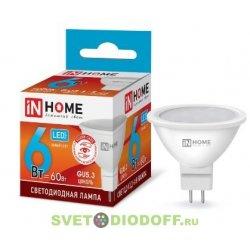 Лампа светодиодная LED-JCDR-VC 6Вт 230В GU5.3 3000К 480Лм IN HOME