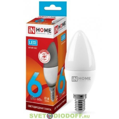 Лампа светодиодная LED-СВЕЧА-VC 6Вт 230В Е14 3000К 480Лм IN HOME
