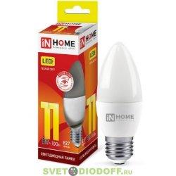Лампа светодиодная LED-СВЕЧА-VC 11Вт 230В Е27 3000К 820Лм IN HOME