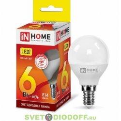 Лампа светодиодная LED-ШАР-VC 6Вт 230В Е14 3000К 480Лм IN HOME