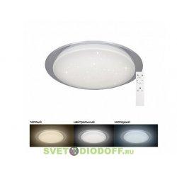 Светодиодный управляемый светильник накладной (тип САТУРН) AL5000 тарелка 36W 3000К-6500K белый с кантом
