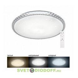 Светодиодный управляемый светильник накладной (тип Brilliance) AL5300 тарелка 60W 3000К-6500K белый
