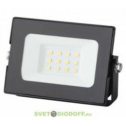 Прожектор светодиодный ЭРА LPR-021-0-40K-010 10Вт 800Лм 4000К 95х62х35