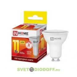Лампа светодиодная LED-JCDRC-VC 11Вт 230В GU10 3000К 820Лм IN HOME