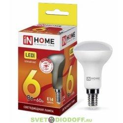 Лампа светодиодная LED-R50-VC 6Вт 230В Е14 3000К 480Лм IN HOME