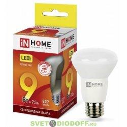 Лампа светодиодная LED-R63-VC 9Вт 230В Е27 3000К 720Лм IN HOME