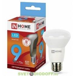 Лампа светодиодная LED-R63-VC 9Вт 230В Е27 4000К 720Лм IN HOME