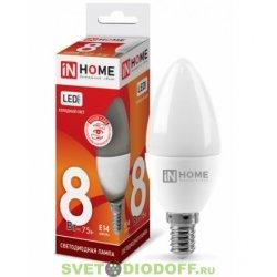 Лампа светодиодная LED-СВЕЧА-VC 8Вт 230В Е14 6500К 600Лм IN HOME