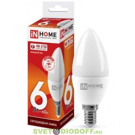 Лампа светодиодная LED-СВЕЧА-VC 6Вт 230В Е14 6500К 540Лм IN HOME