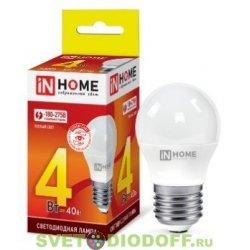 Лампа светодиодная LED-ШАР-VC 4Вт 230В Е27 3000К 360Лм IN HOME
