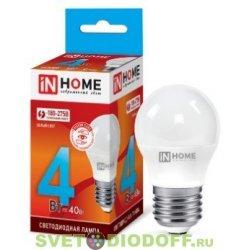 Лампа светодиодная LED-ШАР-VC 4Вт 230В Е27 4000К 360Лм IN HOME