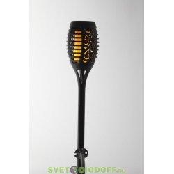 Садовый светильник Факел на солнечной батарее, 50 см
