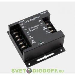 Усилитель сигнала светодиодов RGB,24А,Черный, AMP-RGB-24A-Bl