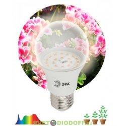 Лампа для растений полного спектра FITO-11W-Ra90-E27