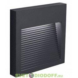 Светильник уличный светодиодный, накладной стены, ступени DH204, 5W, 4000К, 230V, IP65, 1LED*COB, черный, корпус алюминий,