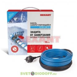 Греющий саморегулирующийся кабель на трубу 15MSR-PB 20M (20м/300Вт)
