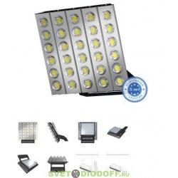 Мощный светодиодный прожектор v2.0-1500Вт, 195000Лм, 3000, 4500, 6500К (под зак), Угол рассеивания (под зак)