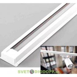 Шинопровод для трековых светильников, белый, 2м, в наборе токовод, заглушка, крепление, CAB1003
